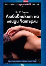 books_46