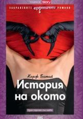 books_52