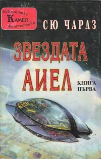KAME-BFN-010A
