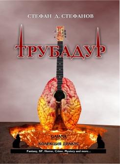 trubadur_cover